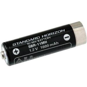 スタンダード ニッケル水素充電池 SBR-11MH