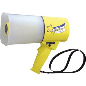ノボル レイニーメガホン蓄光型ルミナス4.5Wホイッスル音付耐水仕様 260 x 170 x 245 mm TS-534L