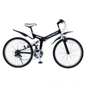CHEVROLET 折りたたみ自転車Wサス26インチマウンテンバイク ブラック (組立時)174×57×103cm MG-CV2618E FD-M
