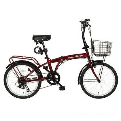Classic Mimugo 折りたたみ自転車20インチ クラシックレッド (組立時)150×56×105cm MG-CM206 FDB206