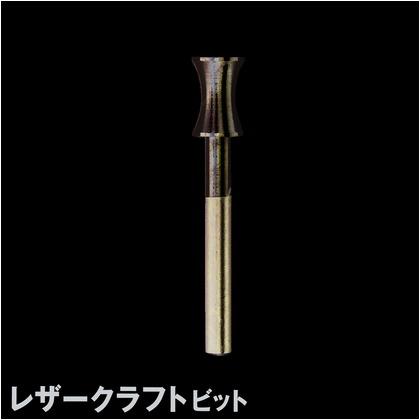 サンフレックス レザークラフトビット コバ仕上用 鼓型 ●外径(mm):6●高さ(mm):9 No.LH-41