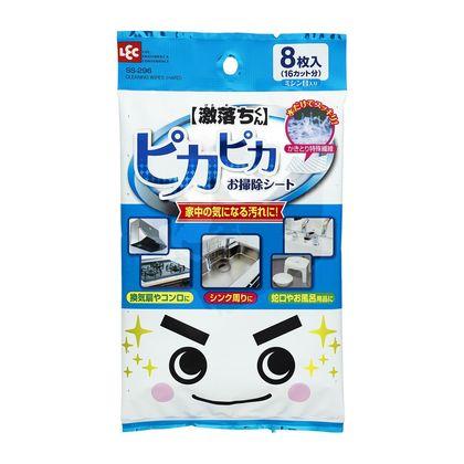 GNお掃除シートシンク&キッチン用 SS-296