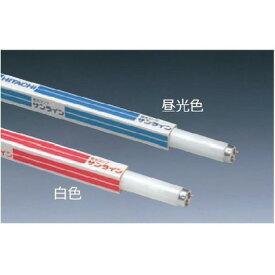 日立製作所 サンライン白色36W 管長1198×管径32.5mm FLR40SWM36B10P