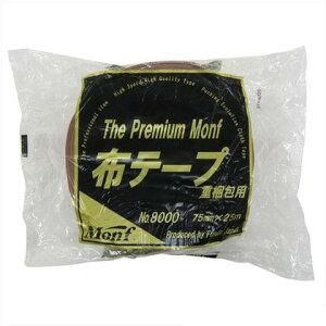 Monf 梱包用布テーププレミアムモンフ No.8000 75mmx25m 2687691075