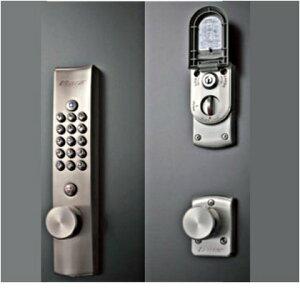 KEYLEX キーレックス4000 自動施錠 シリンダー切替 鍵付 ノブ シルバーメッキ K403CM WB