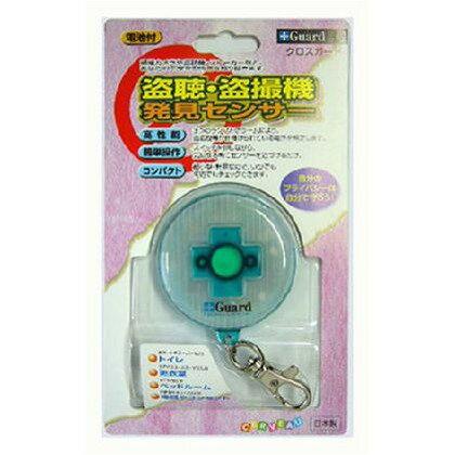 REVEX(リーベックス) クロスガード ブルー 直径61×厚さ16mm CG1BL