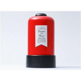 アクアリード パニエ・ド・フルール(バラ)本体セット 赤 PDF-B コンパクト浄水器 浄水器 浄水機 据置型浄水器