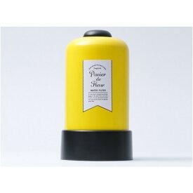 アクアリード パニエ・ド・フルール(ヒマワリ)本体セット 黄 PDF-H コンパクト浄水器 浄水器 浄水機 据置型浄水器