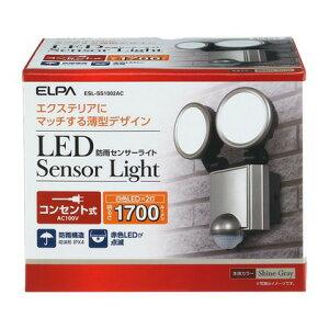 ELPA 屋外用LEDセンサーライト AC電源 10WLED 2灯 ESL-SS1002AC