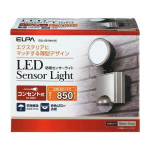 ELPA 屋外用LEDセンサーライト AC電源 10WLED 1灯 ESL-SS1001AC