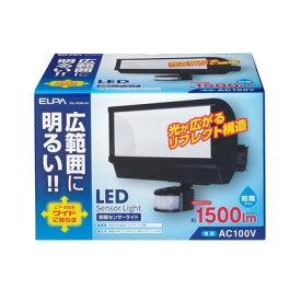 ELPA 屋外用LEDセンサーライト 1500ルーメン 広配光 ESL-W2801AC
