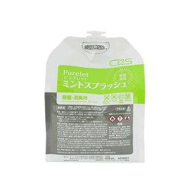 シーバイエス 除菌・消臭剤 ピュアレットミントスプラッシュ 6019917 消臭 除菌 除ウイルス 12セット