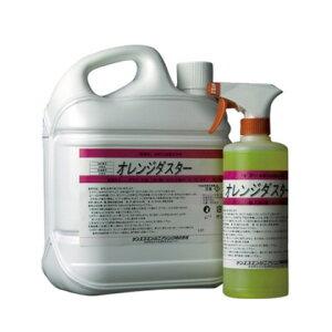 サンエスエンジニアリング オレンジダスター 20L SAN−027 洗浄剤