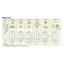 ヒナカ 各社対応レバーハンドル シルバー NP-38D1-ML-SL 鍵 扉 取替