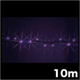 DENSAN LEDイルミネーションストリングライト(ハイグレードタイプ) SJ-E05HG-10PP