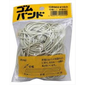 和気産業 ゴムバンド 折径:60mmX切幅:1.1mm 白 GB-902 1袋