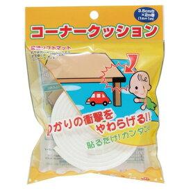 カーボーイ コーナークッション 白 寸法:約35mm巾×2m巻き・厚3.5mm 147