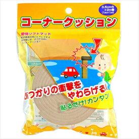 カーボーイ コーナークッション 茶 寸法:約35mm巾×2m巻き・厚3.5mm 149