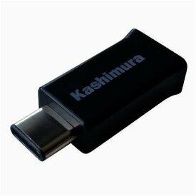 カシムラ USB変換アダプタ microB→C ブラック W13×H30×D8mm AJ478