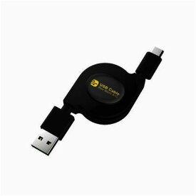 カシムラ USB充電&同期ケーブル リール リバーシブルA-C ブラック W45×H105×D15mm AJ517