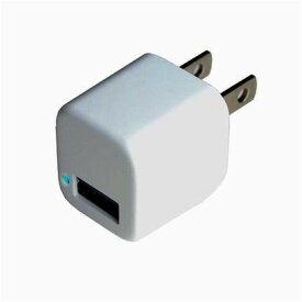 カシムラ AC充電器 USB1P 1A ホワイト W26×H26×D26mm AJ529