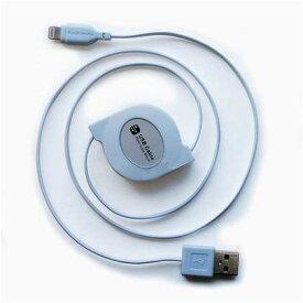 カシムラ USB充電&同期ケーブル リール 80cm LN ホワイト W45×H92×D11mm KL31