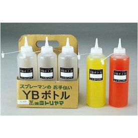ヨトリヤマ YBボトル 500cc 1本