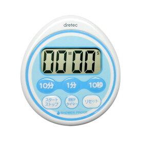 ドリテック dretec キッチンタイマー 時計付 防滴タイマー 約縦9×横8.2×厚み1.8cm  T-543 BL