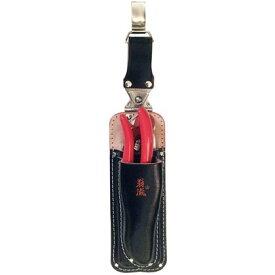 翁流 首を傾げる剪定2段サック 吊りカン付タイプ 幅80mm×高さ385mm×長さ55mm #1133