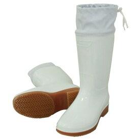 ハイパーV フード付き衛生長靴 白 23.5 #4200