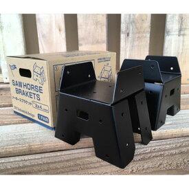 DIY-ID ソーホースブラケット 黒 ID-020 2個