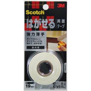 3M(スリーエム) はがせる両面テープ 強力薄手屋内用 幅19mm×長さ8m×厚み0.15mm KRE-19 1巻