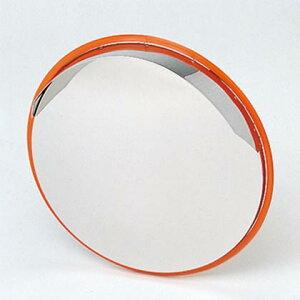信栄物産 ステンレスミラー オレンジ 外径:丸325φmm S-1 1個