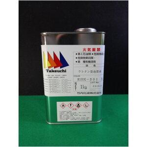 日本特殊塗料 発泡ウレタンA液 1kg 発泡ウレタン 20倍硬質タイプ 日特