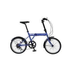 ミムゴ ノーパンク20インチ折畳自転車 6段ギア ブルー MG-G206NF-BL ACTIVEPLUS911 折りたたみ自転車