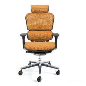 エルゴヒュ−マン べ−シック ハイタイプ オレンジ 3Dファブリックメッシュ 幅670×奥行き660×高さ1150(mm) EH-HAM KMD-33 オフィスチェア