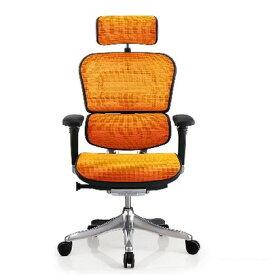 エルゴヒュ−マン プロ ハイタイプ オレンジ 3Dファブリックメッシュ 幅655×奥行き660×高さ1145(mm) EHP-HAM KMD-33 オフィスチェア