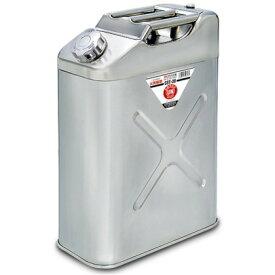 YAZAWA ステンレスガソリンカン 20L CST20 ガソリン携帯缶・ガソリン携行缶