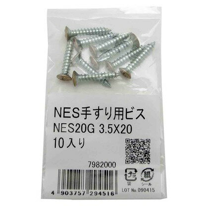 和気産業 NES手すり用ビス ゴールド 3.5X20mm NES20G 10本