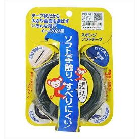 和気産業 スポンジソフトテープ 黒 30X1850mm ISG-011 1巻