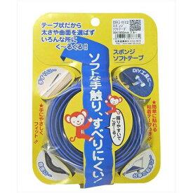 和気産業 スポンジソフトテープ 青 30X1850mm ISG-012 1巻