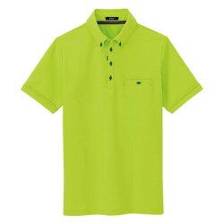 アイトス部屋干しボタンダウン半袖ポロシャツ(男女兼用)016ライムS7667-016-S