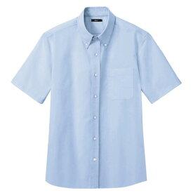 アイトス メンズ半袖オックスボタンダウンシャツ 007サックス S 7872-007-S