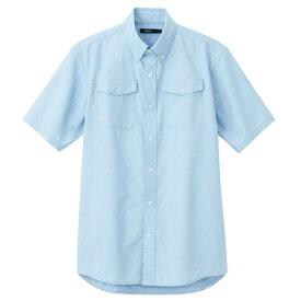 アイトス メンズ半袖オックスボタンダウンシャツ(両ポケットフラップ付) 007サックス LL 7878-007-LL