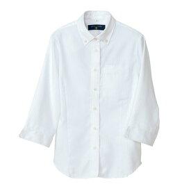 アイトス レディース七分袖ボタンダウンシャツ(ヘリンボーン) 001ホワイト L 50405-001-L