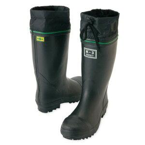 アイトス 安全ゴム長靴(踏み抜き抵抗板入り)(K−3) 010ブラック 29 58601-010-29.0