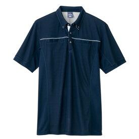 アイトス 半袖ポロシャツ(男女兼用) 008ネイビー SS 551044-008-SS