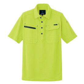 アイトス 半袖ポロシャツ(男女兼用) 016ライム 4L 10609-016-4L
