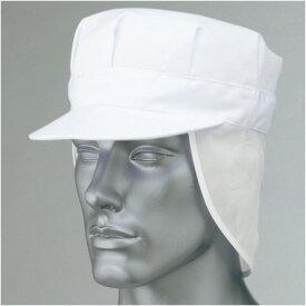アイトス 八角帽メッシュ付 001 ホワイト M HH4323-001-M
