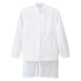 アイトス 長袖ブルゾン(男女兼用) 001ホワイト S HH4343-001-S